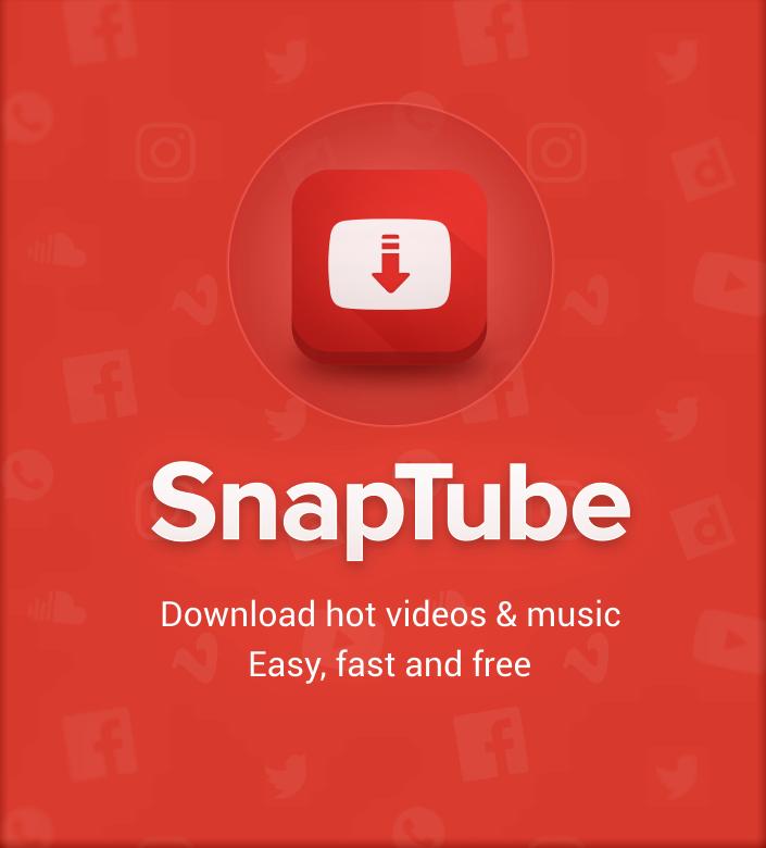 برنامج تحميل الفيديو من اليوتيوب  MP4 او MP3