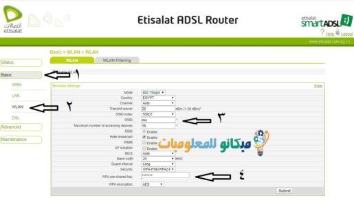 تغيير باسورد الواي فاي راوتر Etisalat VDSL
