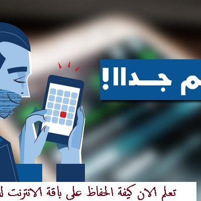 Photo of طريقة ايقاف تشغيل الفيديو تلقائيا علي الفيسبوك