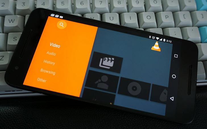 اقوى وافضل برنامج لتشغيل الصوتيات والفيديو بجميع الصيغ على هواتف الأندرويد
