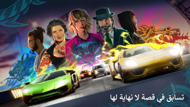 Photo of شارع فورزا 2 Forza Street لعبة السباق الأسطورية من مايكروسوفت