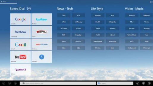 متصفخ UC Browser