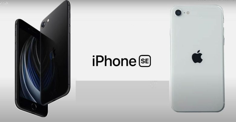 iPhone 9 LEAKED Apple Please Watch then make your decision