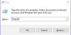 منع تشغيل الفلاش ميموري على الكمبيوتر