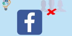 شرح الغاء صداقة جميع الاصدقاء بنقرة واحدة على فيسبوك