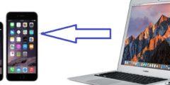 كيفية نقل الصور من الكمبيوتر إلى الايفون