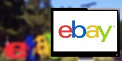كيف يتم الدفع لي من eBay إلى حسابي المصرفي